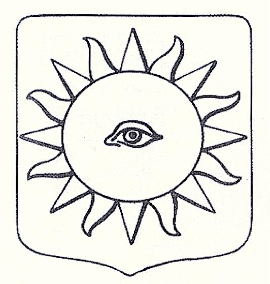 Das Auge Gottes in der Sonne. Emblem von Thomas von Aquin, aus: Christiane Vielhaber (Hrsg.), Augenblicke. Das Auge in der Kunst des 20. Jahrhunderts (Ausst.-Kat.), Köln 1988, S. 47, Kölnisches Stadtmuseum, Köln, 13.04.-12.06. 1988, Villa Stuck, München 06.07.-04.09.1988, Kulturhistorisches Museum, Osnabrück 18.09.-30.10.1988 ©
