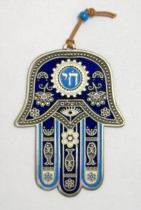 Hamsa-Amulett, o.O. o.J., Quelle: 66.media.tumblr.com © http://66.media.tumblr.com/tumblr_ll03vv4BYa1qawlwvo1_500.jpg